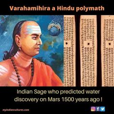 True Interesting Facts, Intresting Facts, Wow Facts, Weird Facts, Sanskrit Symbols, Modern India, Hindu Culture, India Facts, Vedic Mantras