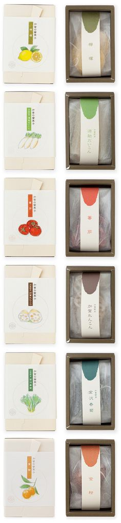 #Japanese #Packaging