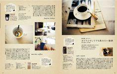 雑誌 こげた紙 Catalogue Layout, Japanese Graphic Design, Cook Books, Book Layout, Type Setting, Magazine Design, Editorial Design, Coffee, Recipe