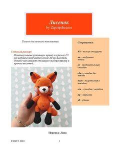 Crochet ideas that you'll love Owl Crochet Patterns, Crochet Doll Pattern, Amigurumi Patterns, Crochet Dolls, Crochet Monkey, Crochet Baby Toys, Crochet Bunny, Knitting Wool, Baby Knitting