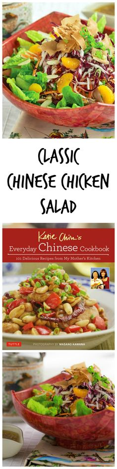 "Classic Chinese Chicken Salad, by chef Katie Chin from her new cookbook ""Katie Chin's Everyday Chinese Cookbook."" Light, bright, healthy and everything you want in a lunch or dinner salad.  #shockinglydelicious #chinesechickensalad #healthysalads #saladrecipe #chickensalad"