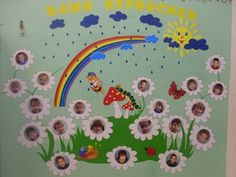 This Pin was discovered by Sil Decoration Creche, Class Decoration, School Decorations, Hobbies And Crafts, Diy And Crafts, Crafts For Kids, Arts And Crafts, Paper Crafts, Kindergarten Crafts