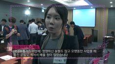 다누리 홍보영상(3분) 서울시 소기업 도움천사, 다누리 소기업을 응원하는 다누리 천사가 되어주세요~~