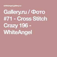 Gallery.ru / Фото #71 - Cross Stitch Crazy 196 - WhiteAngel