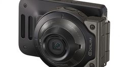 Casio's new camera is designed to be used in the dark (The Verge) Photography Reviews, Light Photography, Digital Photography, Low Light Camera, Vr Camera, Shot In The Dark, High Tech Gadgets, Thing 1, Printer Scanner