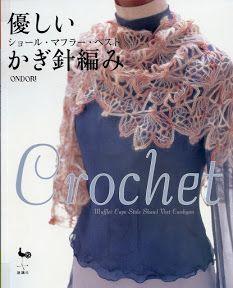 Revista de croche Japonesa - Alejandra Tejedora - Picasa Web Albums