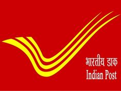MP Postal Circle Recruitment Candidate check MP Post Office Vacancy notification, apply online for MP Postal GDS, Postman/Mail guard Application form. Online Application Form, Online Form, Mobile Application, Company Job, Last Date, Apply Online, State Government, Post Office, Office Jobs