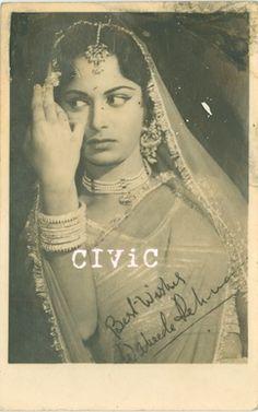 Postcard of Waheeda Rahman, printed in India, mid 20th century