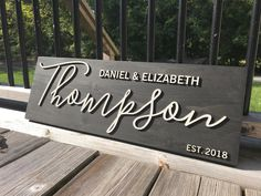 Personalized Name Sign Custom Sign Laser Cut Wood Sign Established Sign Wedding Sign Last Name Sign Anniversary Gift Engagement Gift Wooden Name Signs, Wooden Names, Custom Wood Signs, Personalized Wood Signs, Personalized Wedding Gifts, Last Name Signs, Family Name Signs, Last Name Wood Sign, 3d Laser