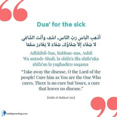 Are You having Cold or Flu? Islamic Quotes Wallpaper, Islamic Love Quotes, Islamic Inspirational Quotes, Hadith Quotes, Muslim Quotes, Quran Quotes, Dua For Success, Pray Allah, Prayer For The Sick
