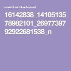 16142838_1410513578982101_2697739792922681538_n