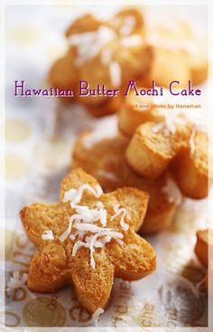하와이의 명물~ 버터 모찌 케익 (아주 간단하게 만들어지는 찹쌀가루 베이킹) : 네이버 블로그 Butter Mochi, Baking Recipes, Cake Recipes, Dessert Recipes, Korean Rice Cake, Mochi Cake, Galletas Cookies, Baking Cupcakes, Rice Cakes