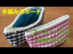 表裏のある布でファスナー付き内袋を作る / Make an inner bag with zipper with some cloth with front and back sides - YouTube