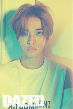 Teen Top - Dazed and Confused Magazine-Niel