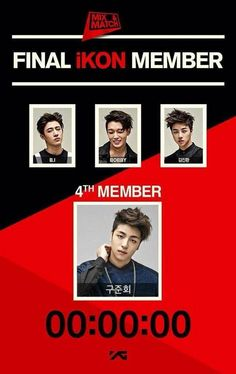 iKON welcomes Goo Jun Hee as the fourth member | http://www.allkpop.com/article/2014/11/ikon-welcomes-goo-jun-hee-as-the-fourth-member