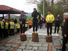 2ος  Αγώνας Ανώμαλου Δρόμου 10 χλμ – 26 Απριλίου 2015   Γρεβενά – Ποντινή