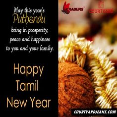 Hope this Happy Tamil New Year fulfill all your desires and wishes.  Happy Tamil New Year #HouseOfDenim #WorldOfDenim #courtyardformensjeans #krabursforladiesjeans #variousqualityoffabrics #denimlycra