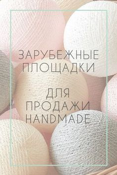 Handmade Jewelry: Real Cost and Reasons to Buy - Tiesy Hobbies And Crafts, Diy And Crafts, Pinterest Instagram, Make Business, Fancy Houses, Sewing Studio, Planer, Helpful Hints, Projects To Try