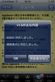 [AppBank]