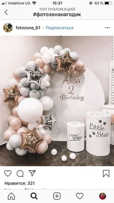 Balloon balloons decoration decorations Garland Star Balloon garland with Balloon garland with star balloons Birthday Balloon Decorations, Birthday Balloons, Baby Shower Decorations, Birthday Party Themes, Party Ballons, Shower Centerpieces, Balloon Backdrop, Balloon Garland, Balloon Ideas