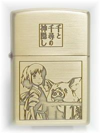 Spirited Away Zippo 8,000円