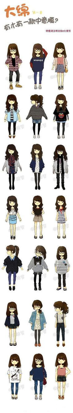 i really want to try out some of these outfits soon! (winter ones now, then the others in warm weather) :D