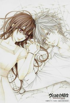 Vampire Knight - Zero Kiryuu x Yuuki Cross - Zeki Vampire Knight Zero, Yuki And Zero, Couple Manga, Matsuri Hino, Yuki Kuran, Familia Anime, Knight Art, Fan Art, Kawaii