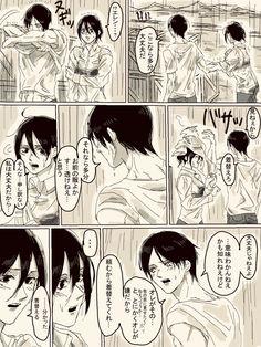 Attack On Titan Comic, Attack On Titan Ships, Attack On Titan Fanart, Eren And Mikasa, Armin, Anime Demon, Anime Manga, Eremika, Bleach Anime