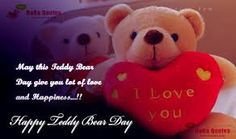 teddy bear day wishes sms
