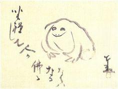 Meditating Frog - Sengai
