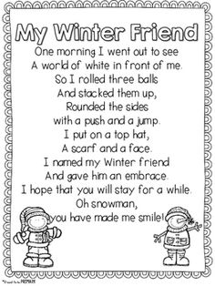 Winter Snowman Poem FREEBIE