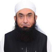 Introduction Of Maulana Tariq Jameel