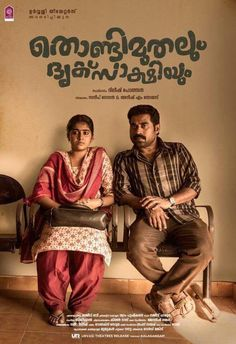 Prasad (Suraj Venjarammood) and Sreeja (Nimisha Sajayan) are a couple planning to set up a new life in Kasargod. On a bus journey they end up being robbed by a thief also named Prasad (Fahadh Fasil) and this lands them up in a police station. Streaming Vf, Streaming Movies, Malayalam Movies Download, Watch Movies, France, Hd 1080p, Good Movies