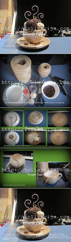 Как чашку обмотать шпагатом | Своими руками