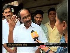 This is the sixth term for K Babu from the Tripunithura assembly election 2016 - YouTube