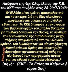 ΜΗΝ ΤΟΥΣ ΑΦΗΣΕΤΕ!!!! Common Sense, So True, Periodic Table, Greece, Politics, Lol, My Love, Funny, Quotes