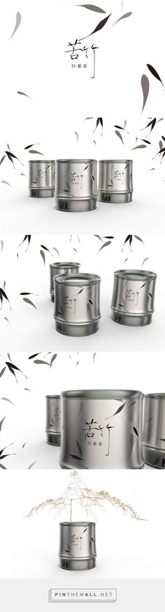 Bitter Bamboo Tea packaging design by Archer Fu - http://www.packagingoftheworld.com/2017/01/bitter-bamboo-tea.html