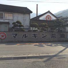 Syodo-shima