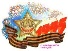 Спиши ру 8 класс русский язык р.б сабаткоев