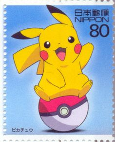 Various kinds of Pikachu in Pokemon. Kids Stamps, Love Stamps, Postage Stamp Design, Postage Stamps, Pokemon Letters, Favorite Cartoon Character, Animated Cartoons, Small Art, Illustrations