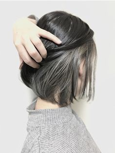 Hidden Hair Color, Two Color Hair, Hair Color Streaks, Hair Color Purple, Hair Dye Colors, Dip Dye Hair, Dyed Hair, Under Hair Dye, Underdye Hair