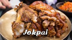 Korean Jokbal is a dish of boiled pork leg served with garlic and chili, wrapped by succory and usually along with a small glass of Soju, similar with grilled bacon. Korean Street Food, Korean Food, My Recipes, Mexican Food Recipes, Pork Leg, Bacon On The Grill, Pork Dishes, Meals For One, Food To Make