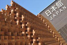 Expo 2015, il Padiglione Giappone e la facciata in legno 'ad incastro' | Ingegneri.info