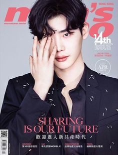 Lee Jong Suk presents his strong charismatic appeal for 'Men's Uno Hong Kong' http://www.allkpop.com/article/2017/03/lee-jong-suk-presents-his-strong-charismatic-appeal-for-mens-uno-hong-kong