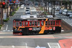It is a tram of Toyohashi this is called the Black Thunder.