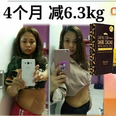 dark cacao, slimming product, wholesale ,price , slimming, promotion,sale, coco, weight loss, kg , size, calories , how to eat , loss weight , ingredient , dark cacao , dc , distributor , malaysia , taiwan , dropship 招收代理 。,批发零售, 瘦身计划, 燃烧脂肪, 快速瘦身, 控制食欲, 减肥效果, 安全, 如何服用,瘦, 体型