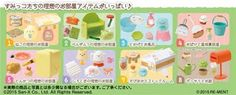 Japan World: Sumikkogurashi house shy animals Re-Ment miniature blind box