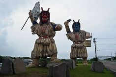 Day trip to Akita's land of the Namahage ‹ Japan Today: Japan News and Discussion