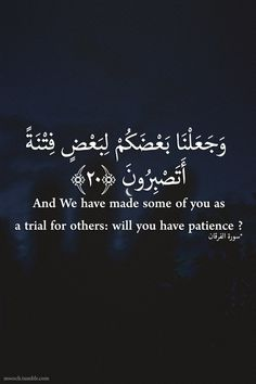 most inspirational quotes from quran the 25 best quran ideas on islam quran quotes Beautiful Quran Quotes, Quran Quotes Inspirational, Best Islamic Quotes, Arabic Quotes, Allah Islam, Islam Quran, Quran Arabic, Muslim Quotes, Religious Quotes