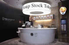 Soup Stock Tokyo 名古屋セントラルタワーズ店|spinoff Tokyo Food, Food Retail, Restaurant Interior Design, Tokyo Japan, Cooker, Bakery, Food And Drink, Soup, Kitchen Appliances
